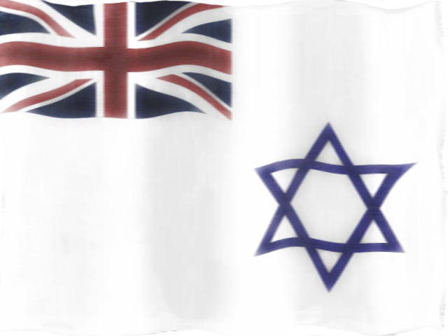 Dominion of Israel Flag