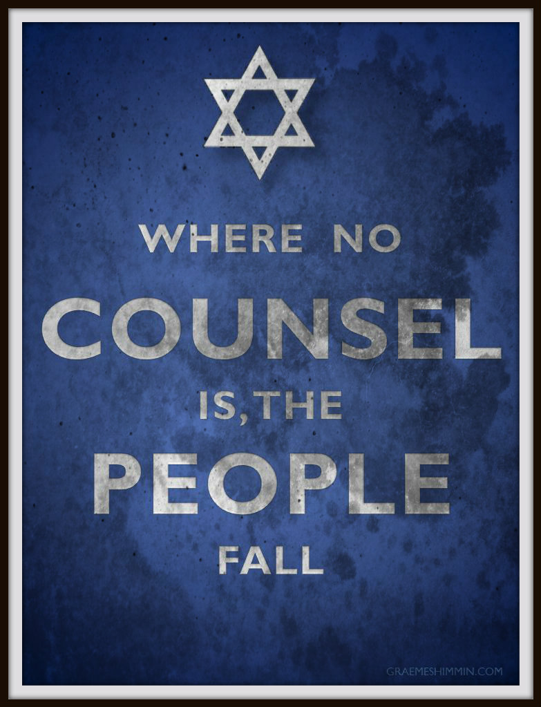 Mossad Motto: Where No Counsel is the People Fall